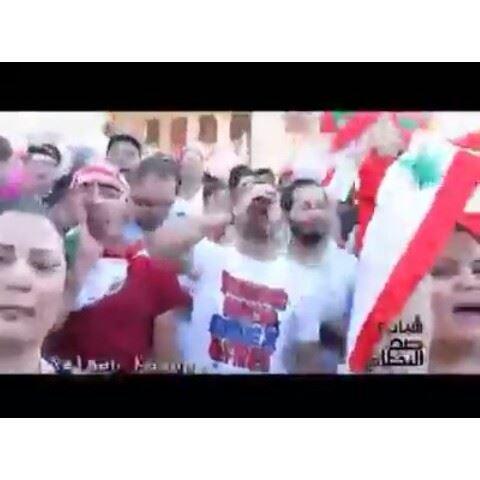 إستيقظ أيها الشعب و أعلنها ثورة ضد النضام الطائفي الموجود في لبنان. لن نسكت عن حقوقنا.