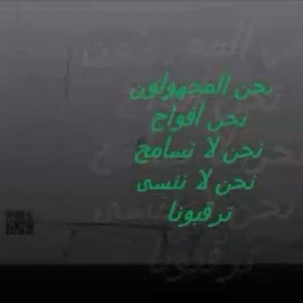ننادي كل لبناني بالتظاهر و التعبير عن رأيه في ساحات الشعب. ٣٠ تموز الساعة ٥:٣٠