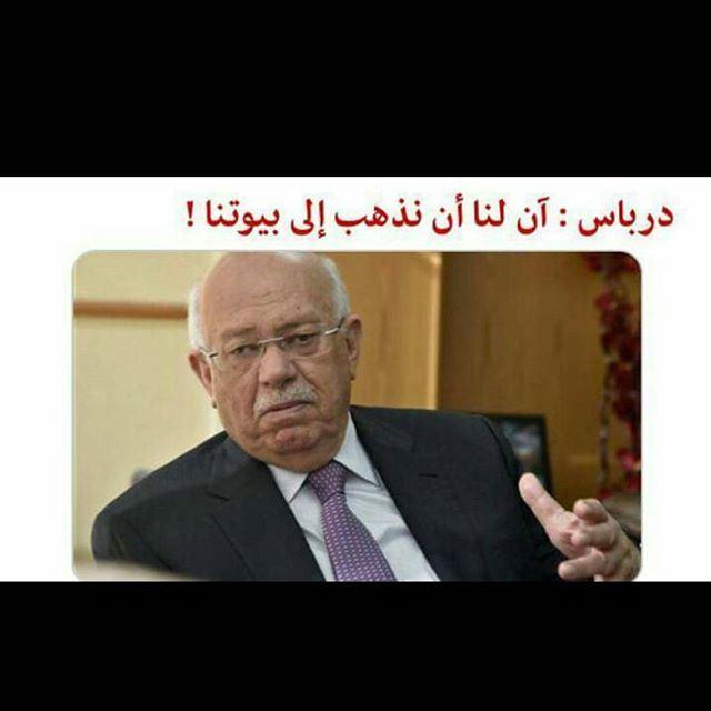 إذهبوا إلى بيوتكم قبل فوات الاوان revolution lebanon beirut anonymous expectus 2016