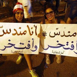 مندسين revolution lebanon 2016 wakeuppeople openyoureyes
