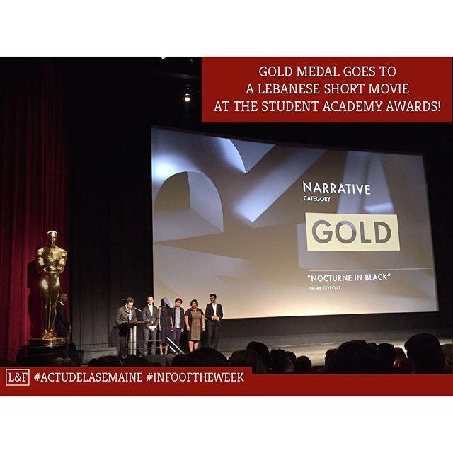 Médaille d'or pour le Libanais Jimmy Keyrouz aux Student Academy Awards!!!!