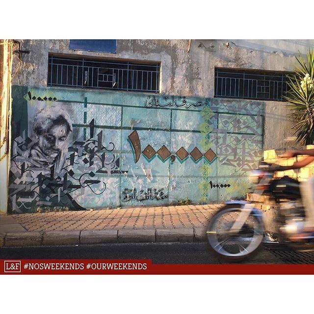 Beyrouth dans les pas de Yazan Halwany/ Yazan Halwany's street art
