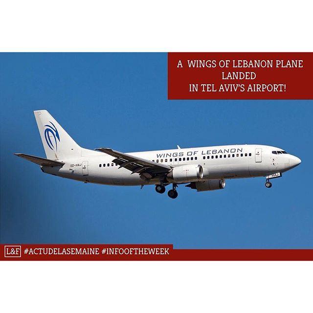 Un avion de la Wings of Lebanon atterrit à l'aéroport de Tel Aviv! ----