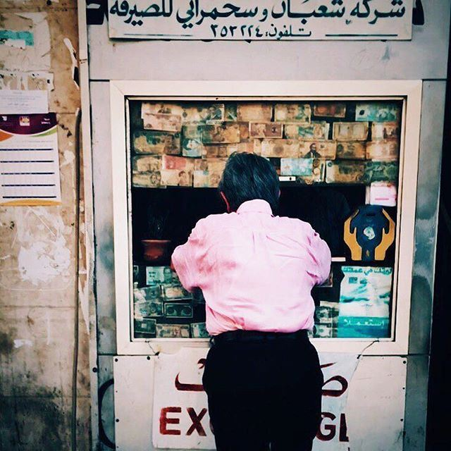 An exchange booth still holding on to the past حمرا (Hamra, Beyrouth, Lebanon)