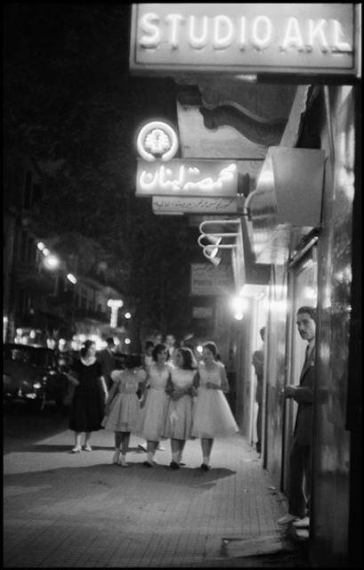 Studio Akl - Mahmasat Loubnan - Lebanon during the 1950s.