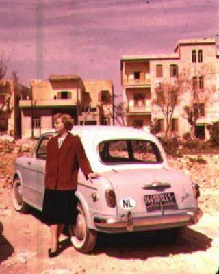 Beirut Sioufi - 1959