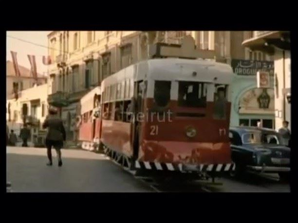 Lebanon Beirut Tramway - 1964 (Video)