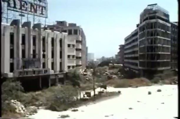 #Lebanon Beirut Martyrs Square - 1991 (Video)