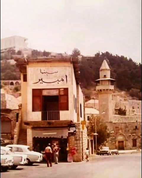 Deir el Kamar cinema Empire 1972 (دير القمر - Deir El Qamar)