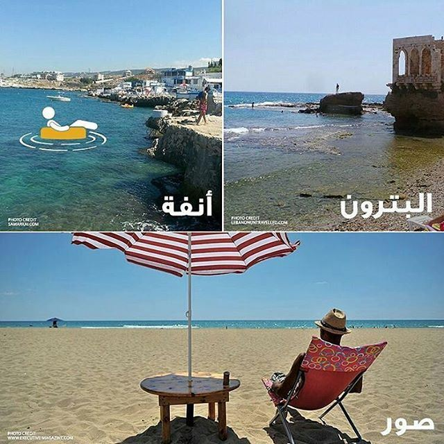 What are your favorite beach spots for Summer16? (Lebanon)