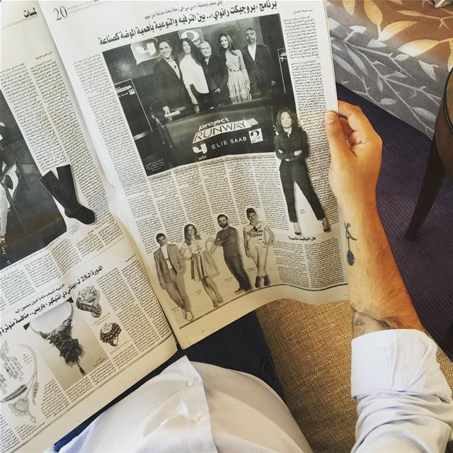 شكراً للصحفية جميلة حلفيشي على المقال ال (Le Gray, Beirut)