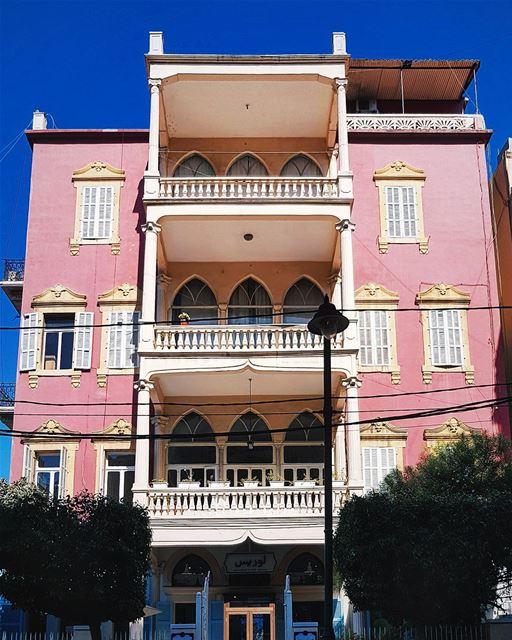 Gemmayzeh, Beirut