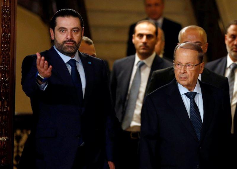 Michel Aoun Saad al-Hariri Meeting