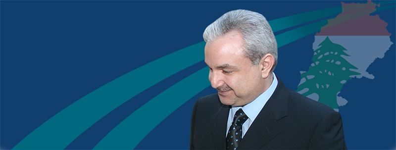 Former Minister Elias el Murr Head of the INTERPOL