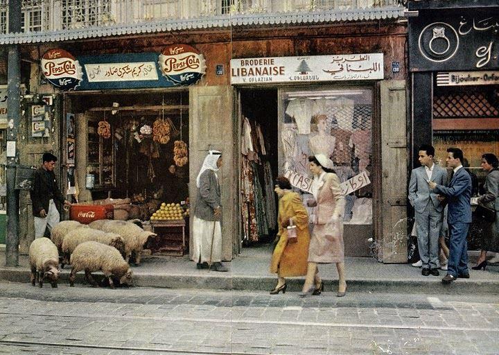 A street in Beirut 1963