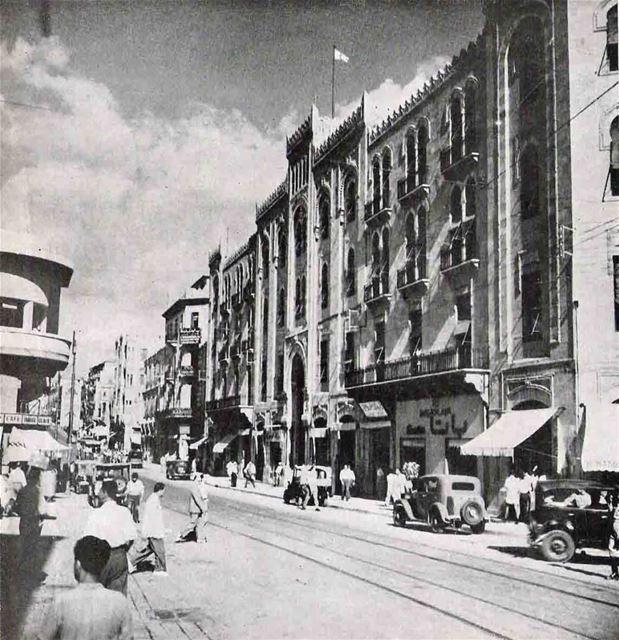 Beirut Municipality Building, Weygand Street 1948