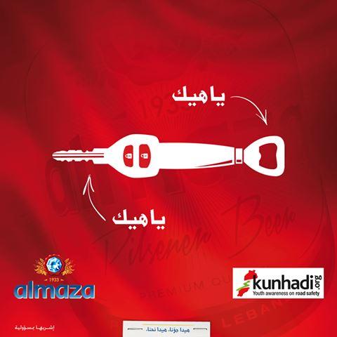 Almaza Kunhadi AD