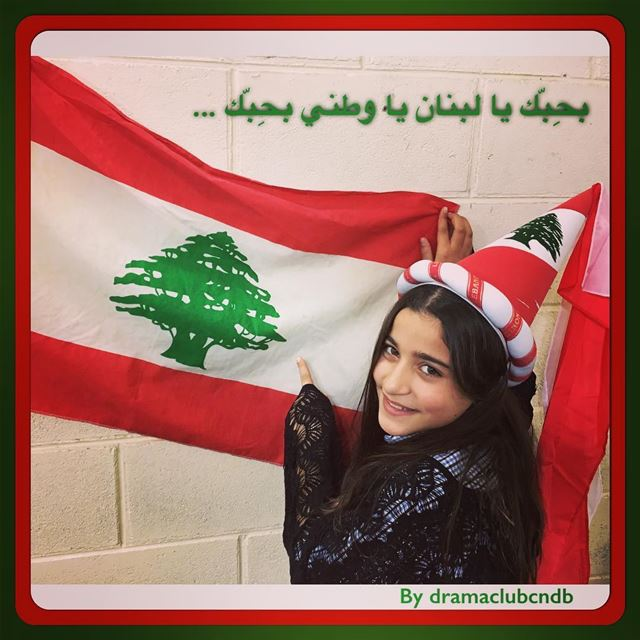 Bhibak ya Libnan