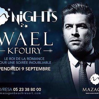 الملك غدا في المغرب waelkfoury_news