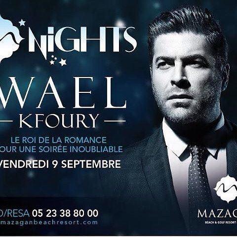 الملك في المغرب waelkfoury_news