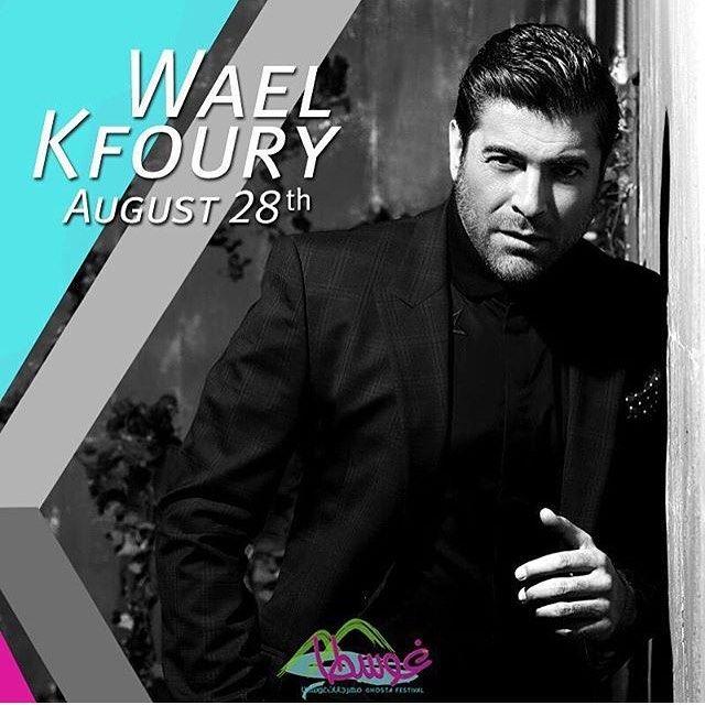 الملك في مهرجانات غوسطا waelkfoury_news @waelkfoury