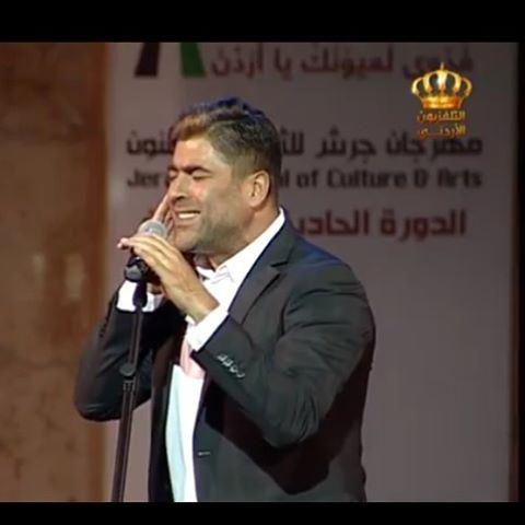 الملك وائل_كفوري من مهرجان_جرش_٢٠١٦