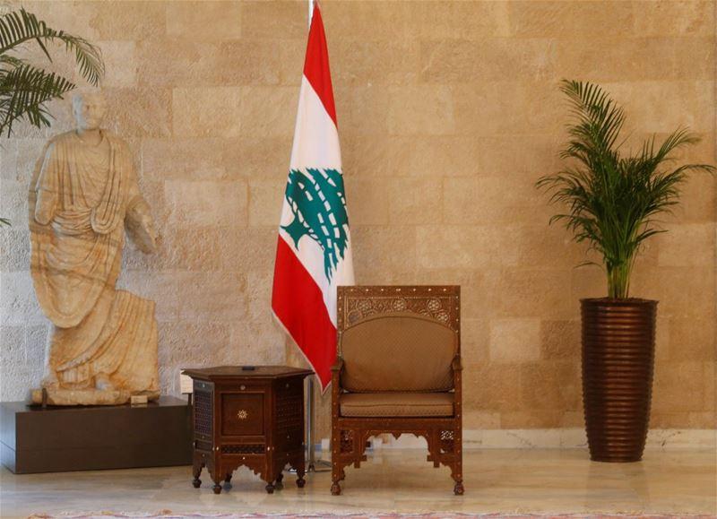 The Lebanese Presidential Chair