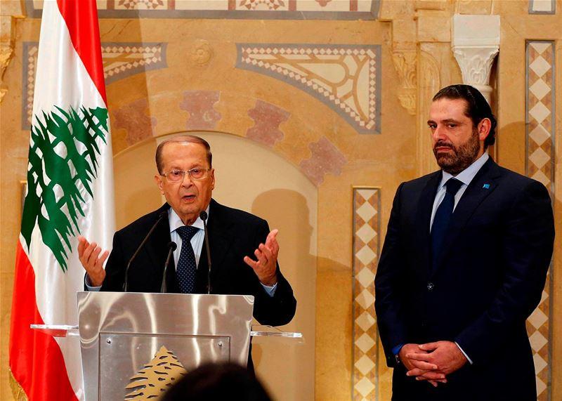 Michel Naim Aoun with Saad Al-Hariri