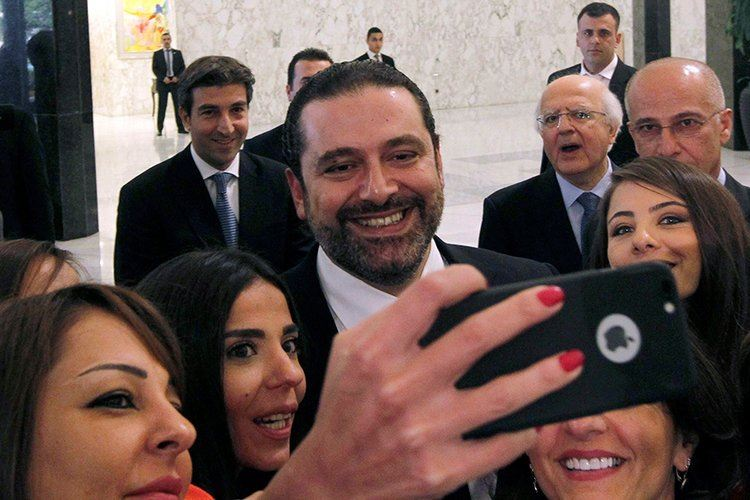 Prime Minister Hariri Taking a Selfie with Journalists in the Presidential Palace in Baabda Lebanon