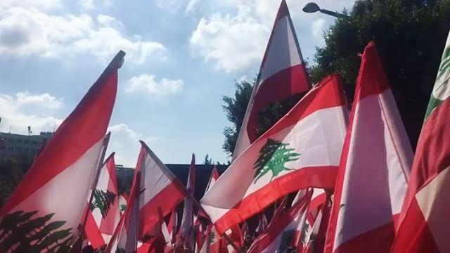 بيت الشعب عماد_الجمهورية شعب لبنان العظيم قصر الجمهوري - بعبدا