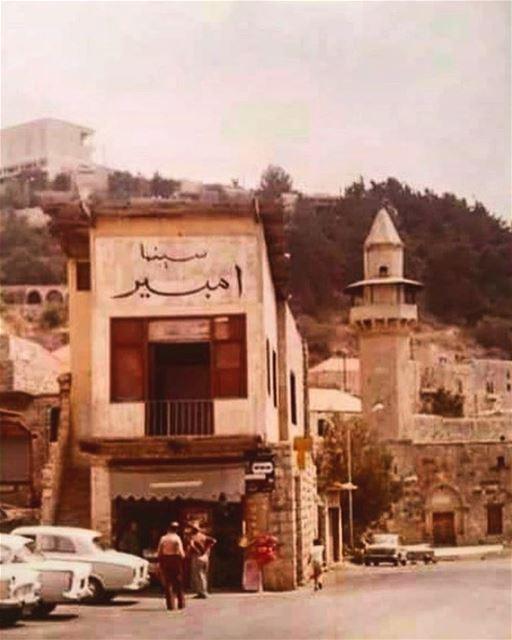 Deir El-Qamar Cinema Empire 1972