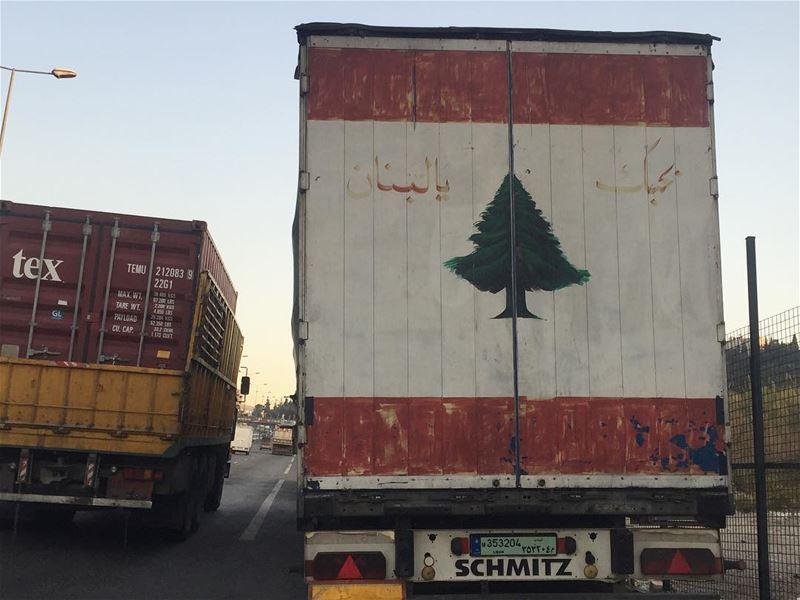 بحبك يا لبنان(Beirut, Lebanon)