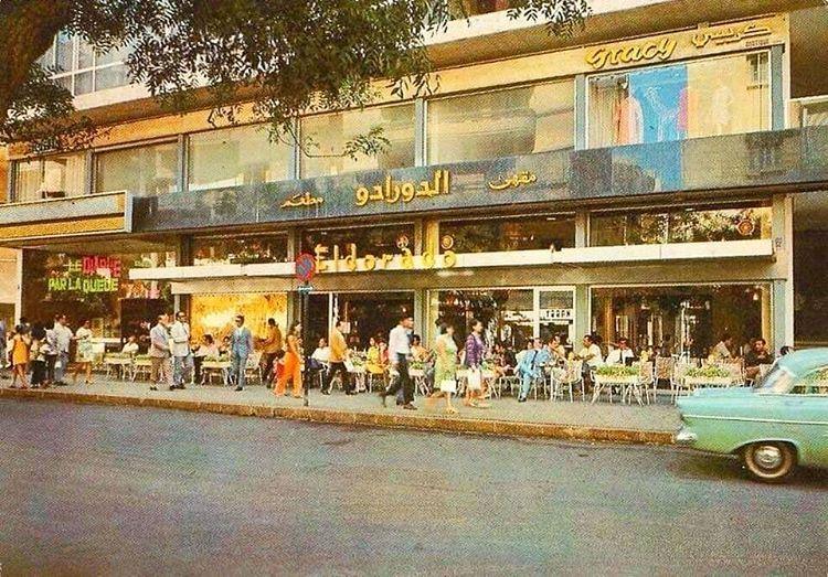 """#Beirut Hamra Street """"Eldorado Cafe"""" - 1969"""