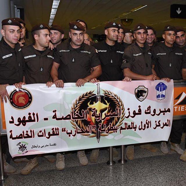 الفهود اللبنانية- السرية الخاصة في المركز الاول ✌️🇱🇧