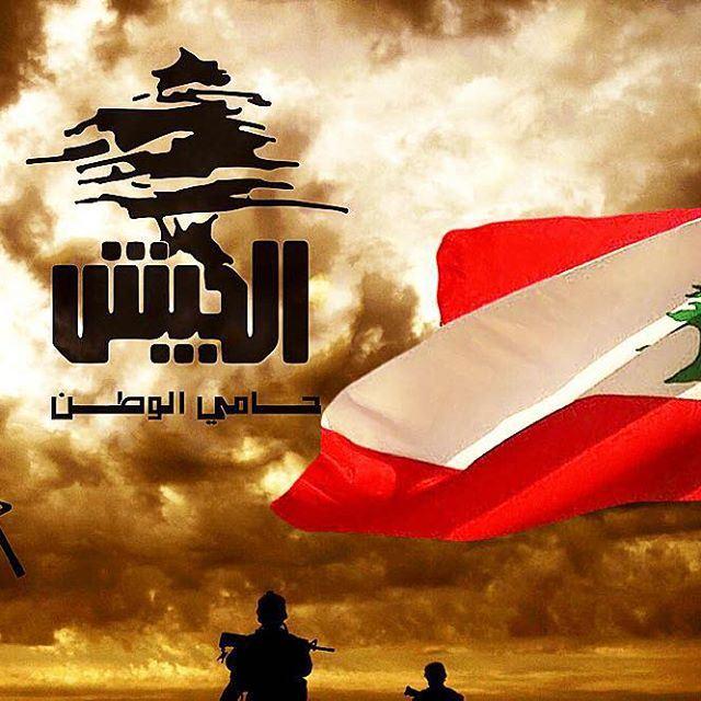 lebanon الجيش اللبنانيlebanese_army_forceslebanesearmylebanesearmylebanon
