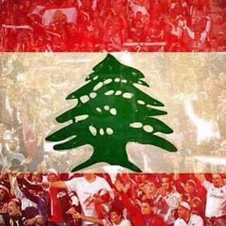 Blessed⭐️ lebanonlebaneseflagpeoplecitizensredgreenwhitepeace