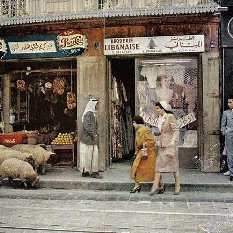 🔸Old Beirut ❤️❤️ _____________________________________________🔸🔶 lebanon oldbeirut city amazing life lovely oldisgold instalife proudlylebanese lebanese lebanonisbeautiful lebaneselifestyle shop (Beirut, Lebanon)