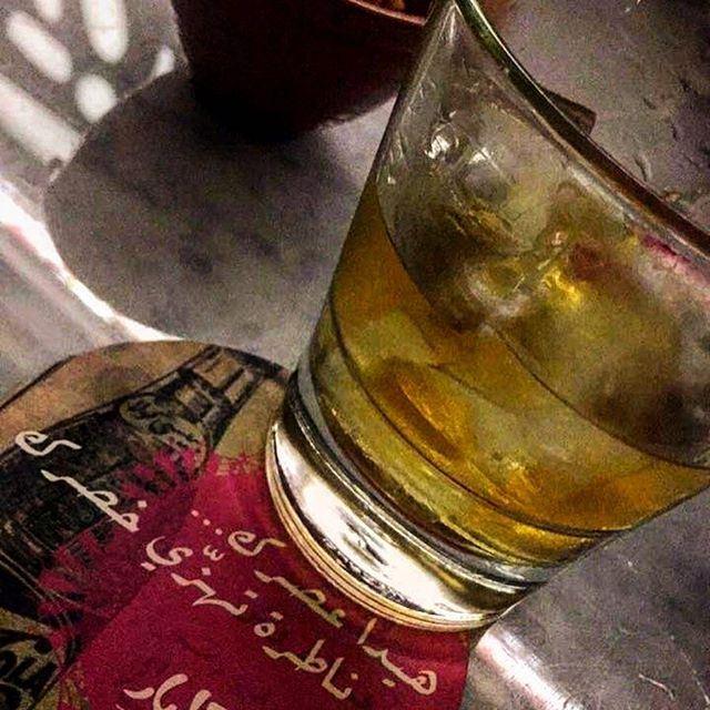 😅😅هيدا عصرك (Antika Bar)