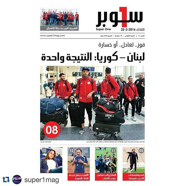 Repost @super1mag with @repostapp.