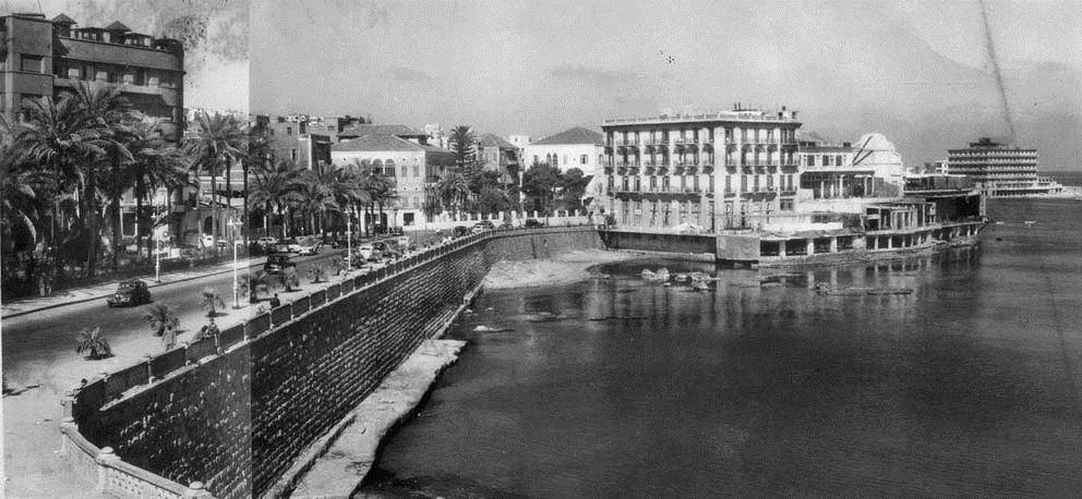 Zeitouneh, Avenue des Francais 1950