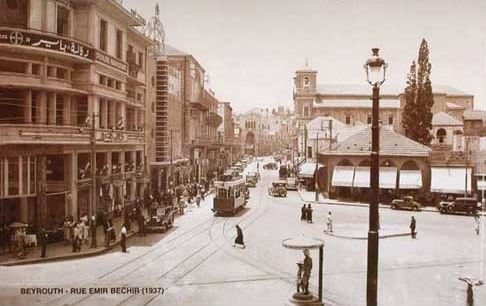 Emir Bechir Road 1937
