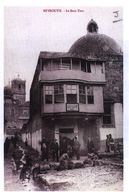 The Turkish Bath 1900s