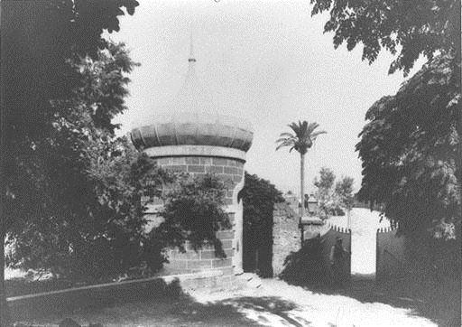 AUB Medical Gate 1893