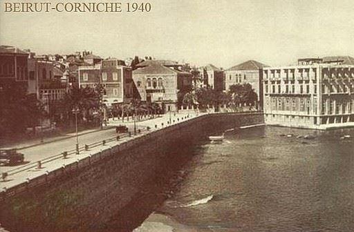 Beirut Corniche 1940