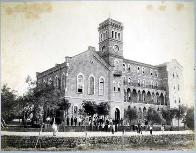 AUB College Hall  1903