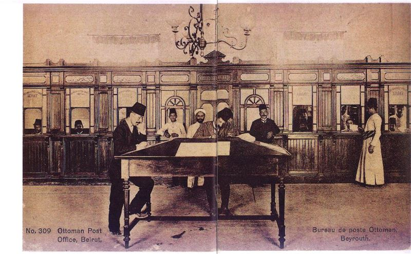 Beirut Ottoman Post Office 1900s