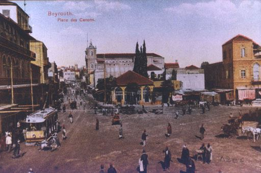 Old view of Martyrs Square from the southwest corner looking west 1900s