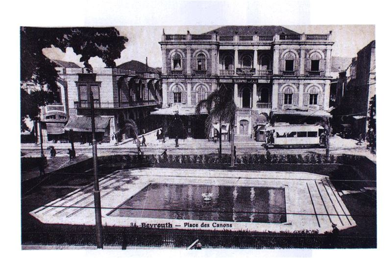 Martyrs Square 1920s