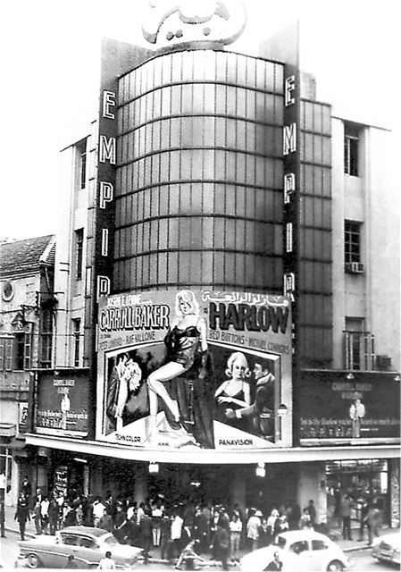 Cinema Empire 1965