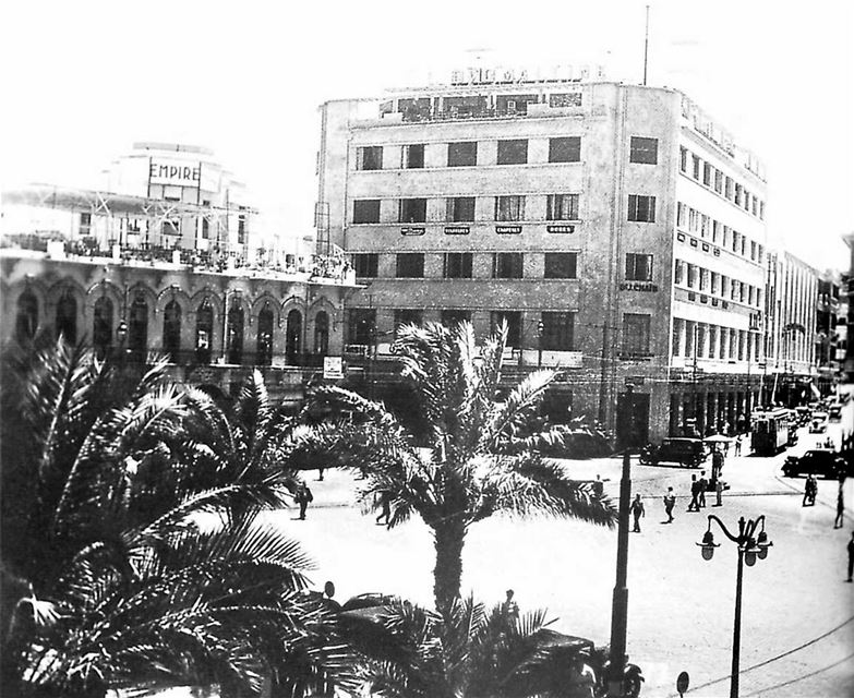 Martyrs Square 1937